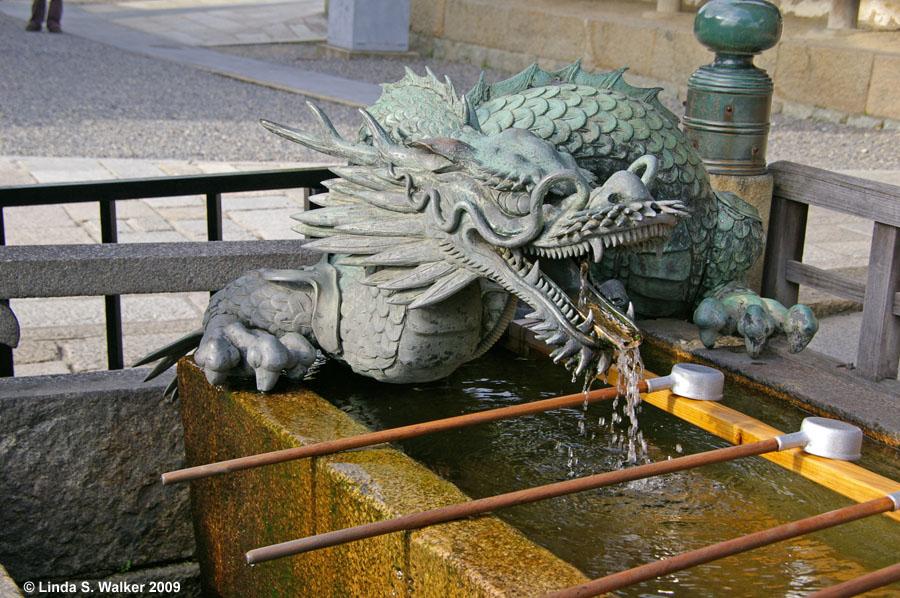 Purification Trough At The Entrance To Kiyomizudera Temple